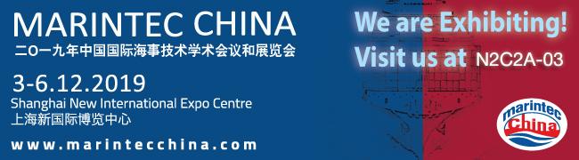中国国际海事会展 2019