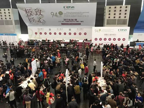 上海94届劳动保护用品交易会完美收官