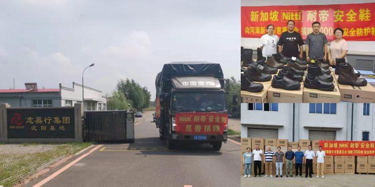 河南新乡:暴雨致128万余人受灾,大量房屋被淹几乎没顶